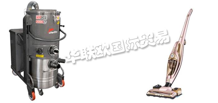 工业用吸尘器如何选择_工业吸尘器软管_工业吸尘器批发