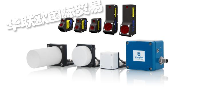 wenglor光电传感器_WENGLOR激光传感器,德国威格勒WENGLOR激光距离传感器-工业控制领域 ...